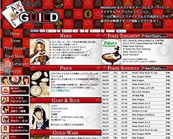 メイドカジノAKIBA GUILD