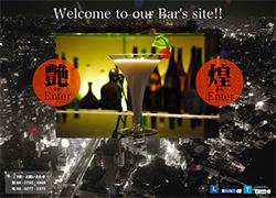 艶 Bar & Lounge